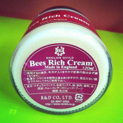 englishguild-bees-rich-cream-1