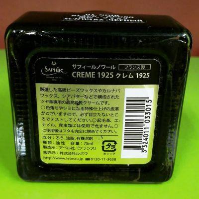 saphir-cream1925-1