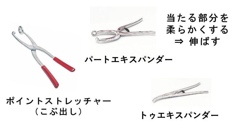 kawagutu-nobasu-2