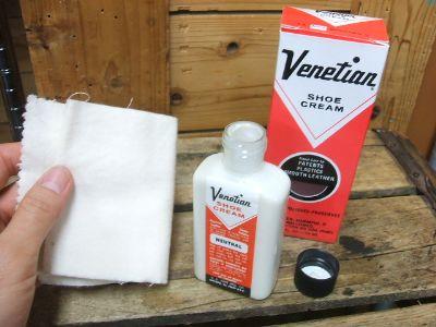 VENETIAN-SHOE-CREAM