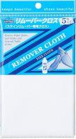 remover-cloth