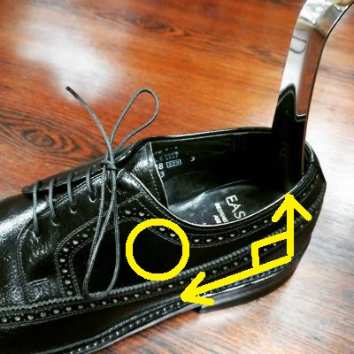 right-way-shoehorn