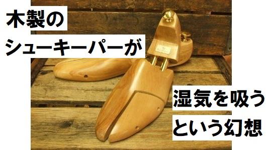014aoyama-kenichi-radio-youtube